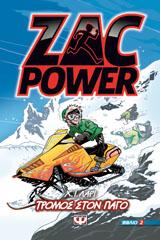 Zac Power 2 - Τρόμος στον πάγο